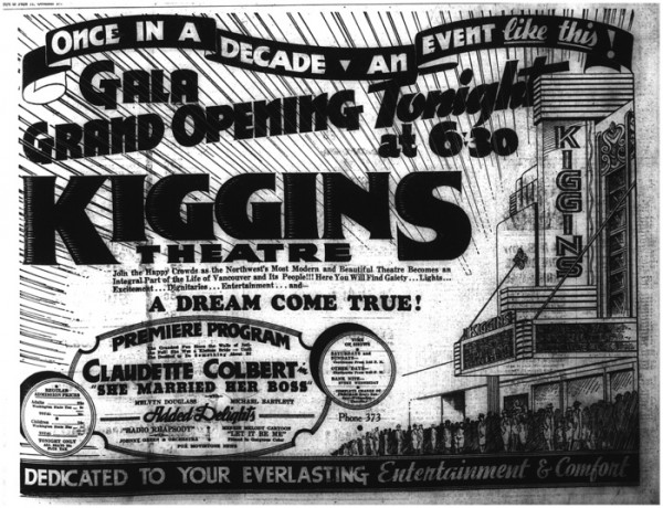 Kiggins Theater on KickStarter
