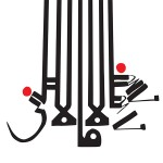 Shabazz Palaces   -  Lese Majesty  CD-Cover