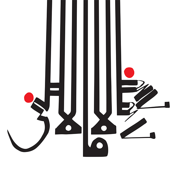 Shabazz Palaces Homepage